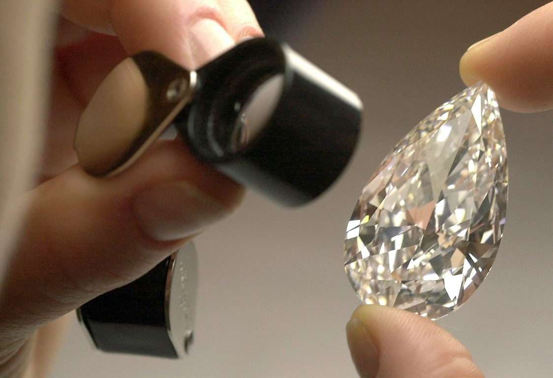 Оценим ваши бриллианты онлайн