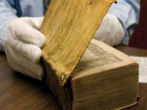 Оценим стоимость ваших старинных книг