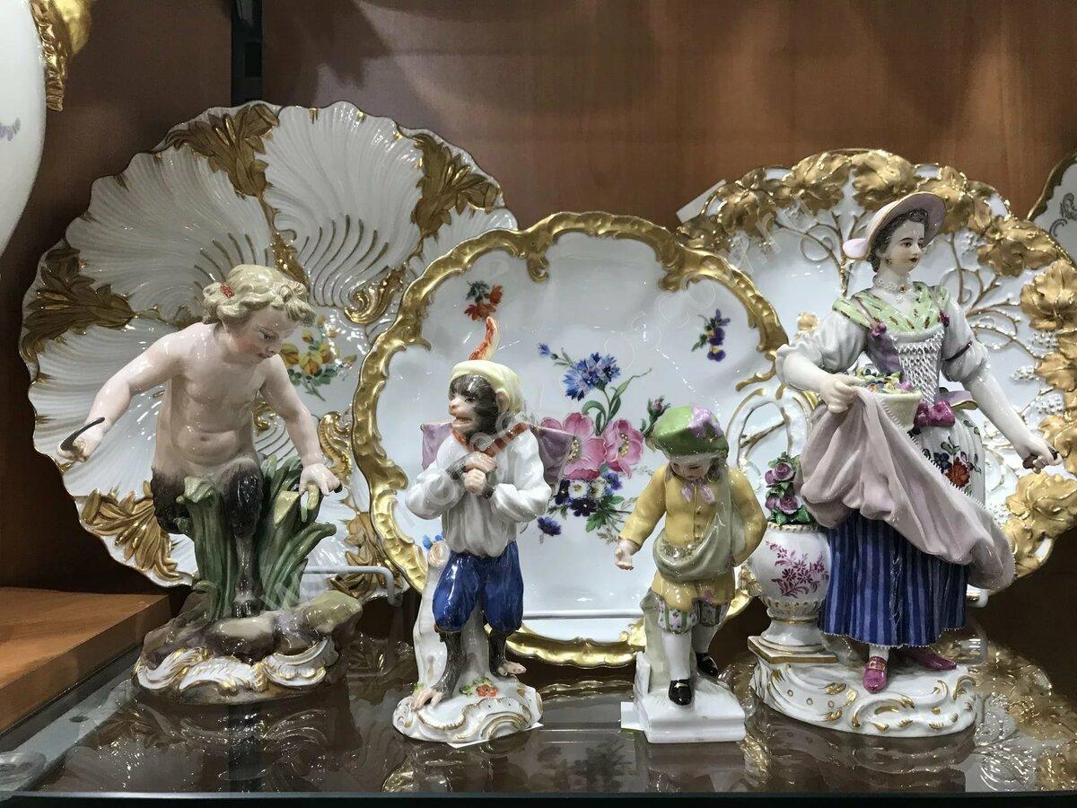 Скупаем фарфоровые статуэтки