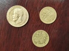 Скупаем золотые монеты дорого